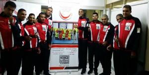 ابطال منتخب مصر لكرة السلة