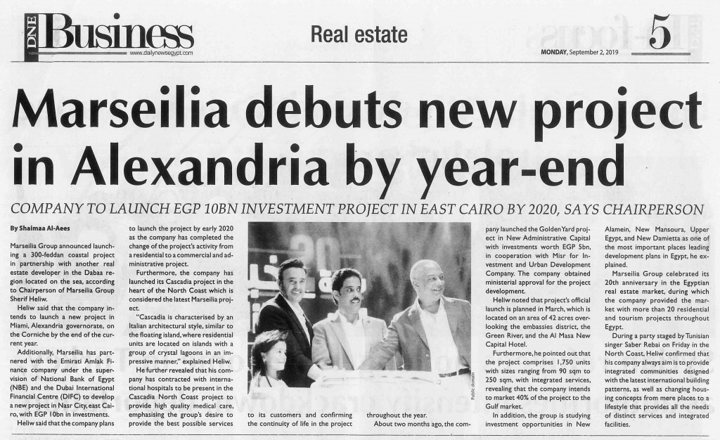 مارسيليا -marseilia debuts new project by year end - 2-9-2019 - الخبر