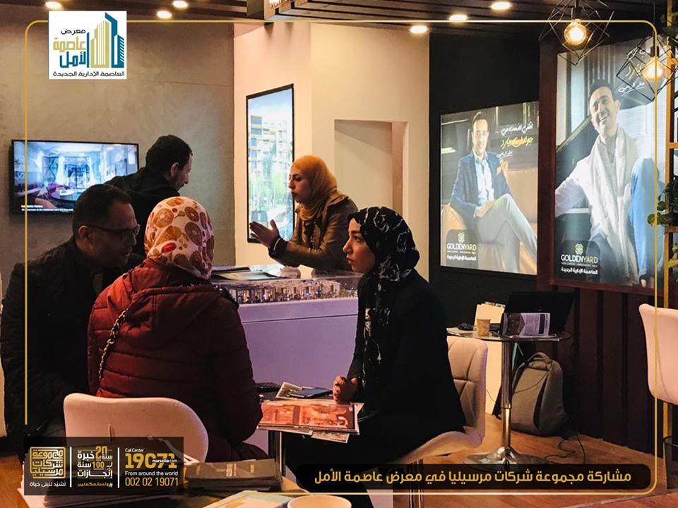 معرض عاصمة الامل (29)