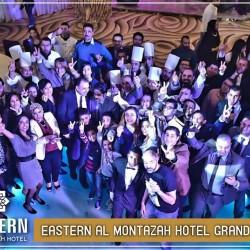 فندق ايسترن المنتزة