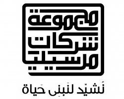 marseilia-group-logo-350x200